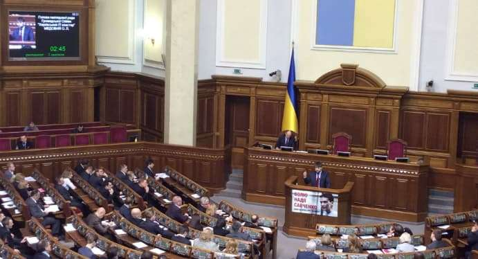 AltexSoft's Founder & CEO at Verkhovna Rada
