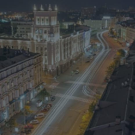 Night view of Kharkiv